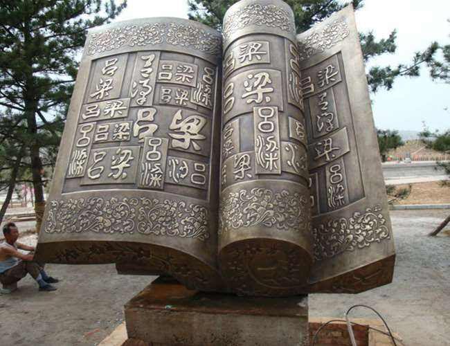 南通港闸区雕塑