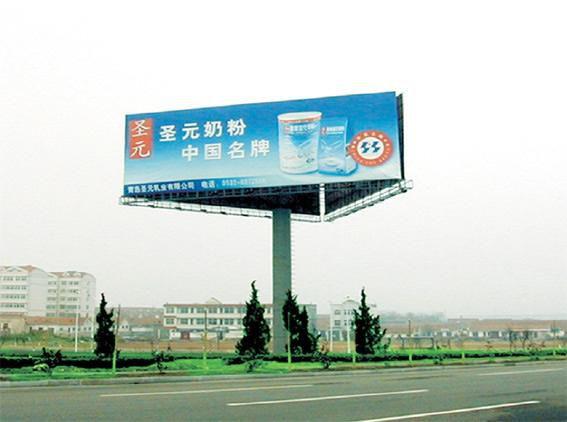 许昌禹州标识标牌