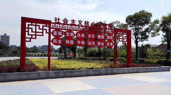 郑州新郑标识标牌